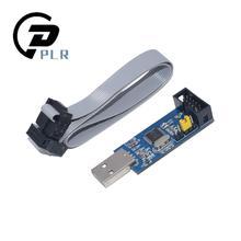 10pcs ใหม่ USBASP Usbisp AVR USB ISP USB ASP ATMEGA8 ATMEGA128 สนับสนุน Win7 64K
