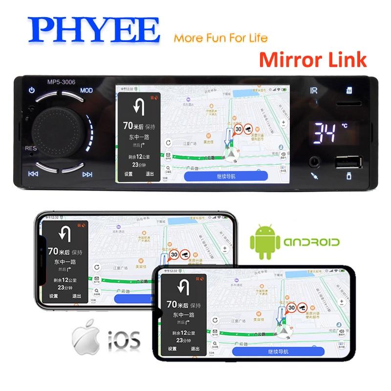 Bluetooth autoradio 1 Din lien miroir 4