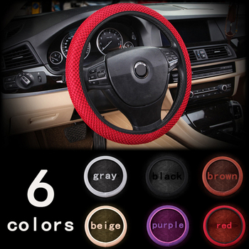 Four Seasons 38cm Car Steering Wheel Cover Breathable Protector for BMW E46 E39 E60 E90 E36 F30 F10 X5 E53 E34 E30 F20 E70 2020 image