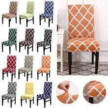 4, 6 штук в партии, с геометрическим рисунком, чехлы на сиденья универсальный Размеры чехлы для стульев искусственная шерсть чехлы для стульев протектор сиденье чехлов для свадьбы