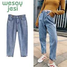 Women 2019 Mom Jeans Stretch Denim pants Casual thick Boyfriends Femme Trousers chic Vintage For