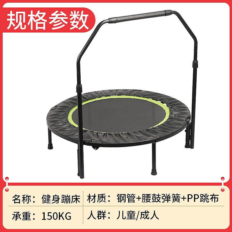 Kryty dorosłych wiosna trampolina siłownia trampolina koło plac dzieci trampolina gospodarstwa domowego trampolina fitness