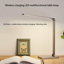 Светодиодная настольная лампа с индуктивной зарядкой приглушаемый