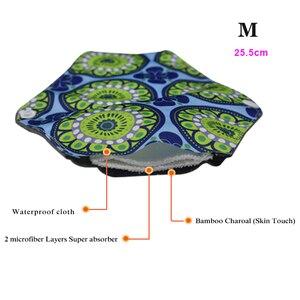 Image 3 - 12 pcs  mestrual pads pouch washable Sanitary towel reusable sanitary pad absorbent charcoal bamboo menstrual pads