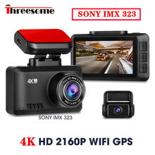 2020 новая панель приборов Камера 4k sony imx 335 жест фото
