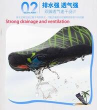 Кроссовки для плавания мужчин и женщин быстросохнущие легкие