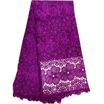 French purple Lace Material Nigerian High Quality Net yarn African cord guipure Lace for swiss Wedding Tulle Lace Fabric