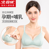 Underwear Of Breast-feeding Bra Pregnant Women During Pregnancy Without Steel Ring To Prevent Sagging And Gather Postpartum Supe