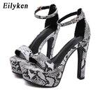 Eilyken Fashion Snak...
