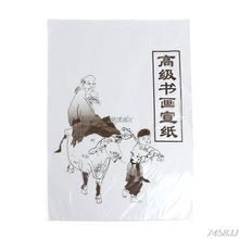 Painting-Paper Xuan Calligraphy White 30pcs Drop-Ship 49x34cm/35cmx26cm Z11