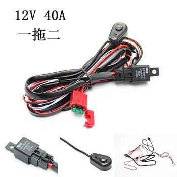 2M światło diodowe do samochodu kable w wiązce włącznik wyłącznik LED światła przeciwmgielne przełącznik uniwersalny do długa taśma światła OFF-road reflektory tanie i dobre opinie CN (pochodzenie)