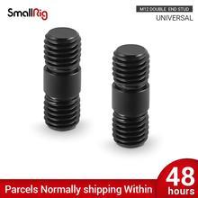 Соединитель стержня SmallRig с резьбой M12 * 1.75H7 для стержней из алюминиевого сплава Smallrig 15 мм (комплект из 2) - 900