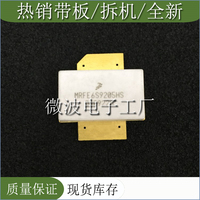 MRFE6S9205HS SMD RF tube High Frequency tube Power amplification module|Main Processors|   -
