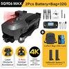 SG906Max-2Batt-32G