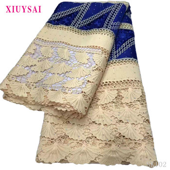 XIUYSAI Swiss Voile Laces In Switzerland Nigerian Laces Fabrics High Quality African cotton Laces Fabric For Wedding Dress SK102