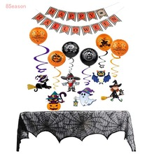 Halloween Banner White Stretchy Cobweb Spider Web Horror Decoration For Table Decor Festival Party Supplies