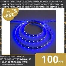 Светодиодная лента 12В, SMD5050, 5 м, IP33, 60 LED, 14.4 Вт/м, 14-16 Лм/1 LED, DC, СИНИЙ 883941