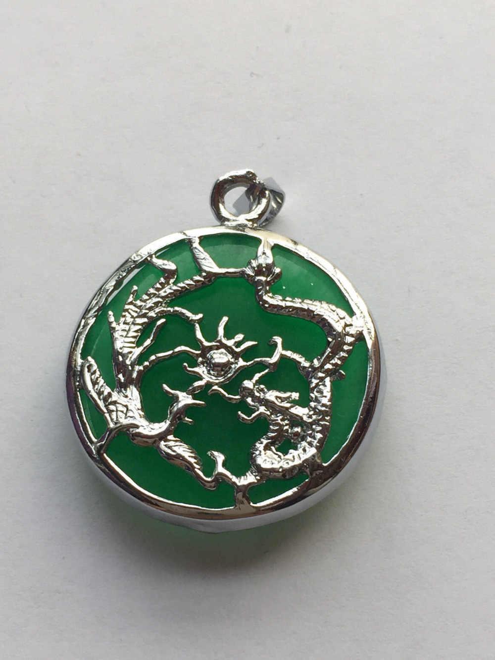 FAST ใหม่สีเขียวหยกสีเงิน Dragon Phoenix จี้และสร้อยคอ (A0511)