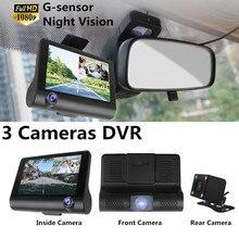 4.0 インチ 3 レンズ車dvrカメラ 1080pフロントミラーバックミラー車のダッシュカム自動registratorビデオレコーダーdashcamビデオカメラ