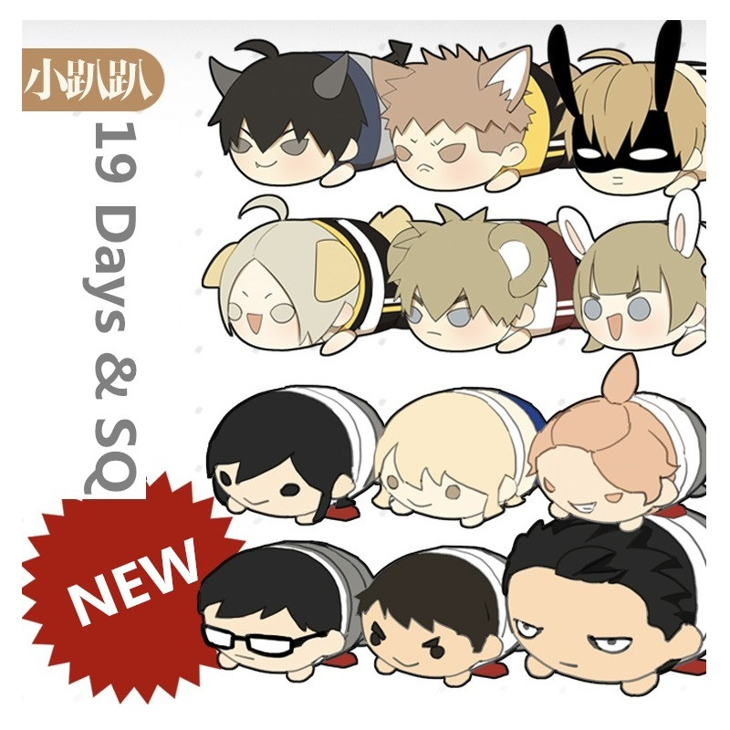 New 19 Days SQ Old Xian And Tan Jiu Plush Doll Cartoon Characters Pillow Fans Gift Official Anime Around