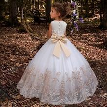 Vestido de encaje blanco para dama de honor, vestidos infantiles para niñas, vestido de noche de princesa para niños, traje de boda para fiesta