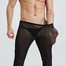 Lounge Pants Pajamas Trousers See-Through Sexy Mens Soft Sheer Mesh Loose Comfortable