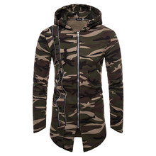 Hoodie autumn and winter new mens hooded camouflage sweatshirt long section casual slim large size zipper