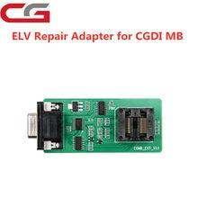ELV Repair Adapter for CGDI MB for Benz Key Programmer Tool