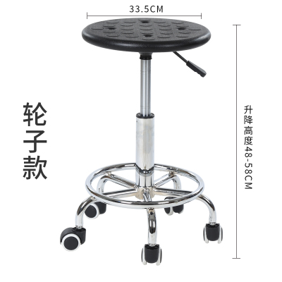 Stainless Steel Durable Factory Lifting Stool Bar Chair PU Foam Anti-static Stool With Vientiane Wheel For Workshop Laboratory,W