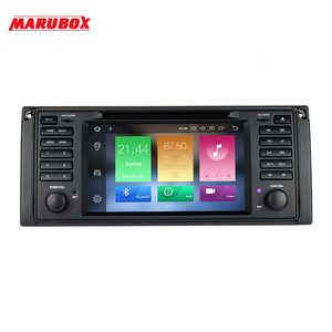 Image 2 - Marubox 7A923PX5 DSP Car Multimedia Player for BMW E39 5 Series /M5 1997 2003 Head Unit Android 9.0, 4GB RAM  64GB ROM