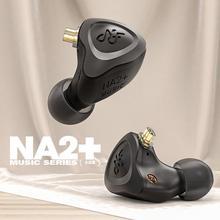 NF ses NA2 + çift boşluk dinamik alüminyum Hifi müzik monitör Audiophile müzisyen kulaklık kulakiçi NM2 NM2 + 2 Pin 0.78mm kablo