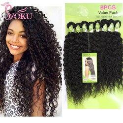 Mélange synthétique humain cheveux Bundle crépus bouclés cheveux armure Extension pour perruque non transformés 16 18 20 pouces SOKU cheveux trame Bundle