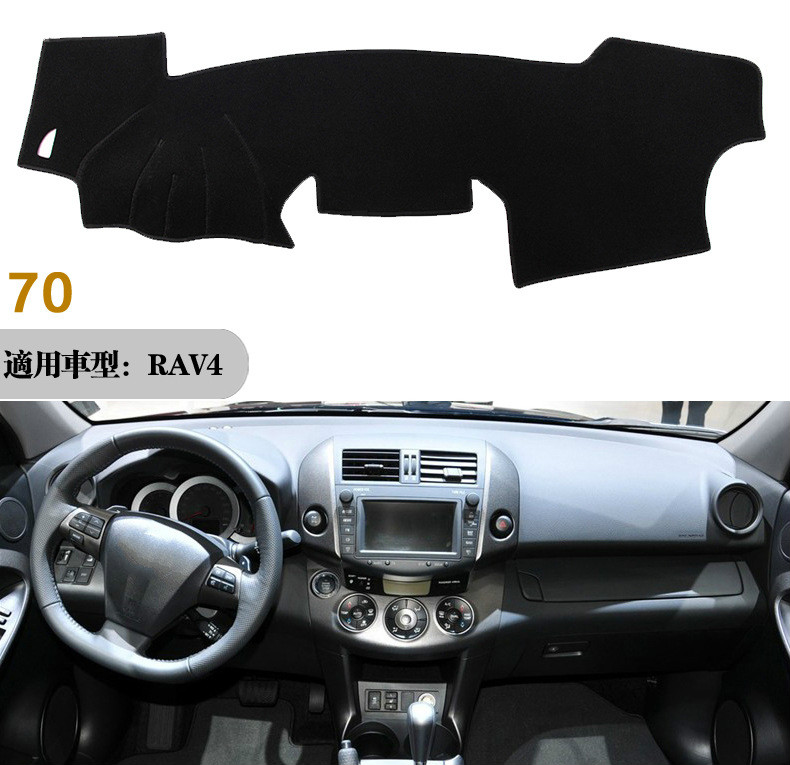 For Toyota RAV4 RAV 4 2009 2010 2011 2012 Right Left Hand Drive Car Dashboard Covers Mat Shade Cushion Pad Carpets Accessories