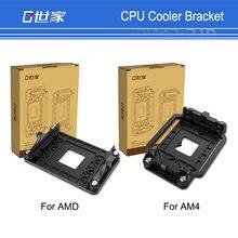 Кронштейн для кулера процессора amd am4 am3 am2 держатель радиатора