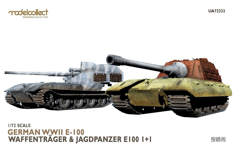 ModelCollect UA72332 1/72 GERMAN WWII E-100 WAFFENTRAGER & JAGDPANZER E100 1+1