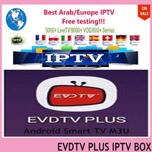 EVDTV PLUS IPTV Package For Saudi Arabia USA 4K HD Channels Pakistan Romania Spanish French Arabic Germany TV VOD 9000+Adult XXX(China)