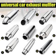 Universal 50/57/63/76mm carro tubo de escape silenciador ressonador 2