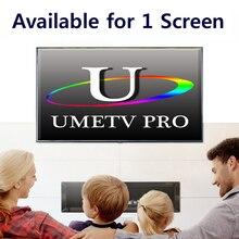 נורדי m3u טלוויזיה מסך עבור Latins מחשב לינוקס חכם טלוויזיה מגיני