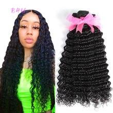 Onda profunda feixes encaracolados tecer cabelo brasileiro pacotes 1/3/4 pçs feixes de cabelo humano natural preto 8-30 extensões de cabelo remy