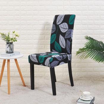 Cubierta de LICRA para silla, cubierta elástica estampada para sala de estar,...