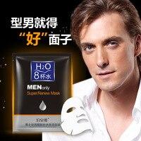 Bioaqua masculino máscara facial vara primavera hydra controle de óleo acne cravos poro limpeza profunda para homem folha máscara facial 30g