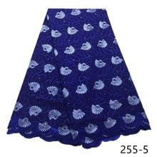 2019 Latest Design Swiss Voile Fabrics African Lace Fabric For Asoebi Rhinestones Nigerian Latest Lace Fabric 255