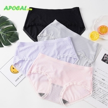 APOCAL Womens cotton Panties Breathable Hole Quick dry briefs Lace Ice Silk High Quality Underwear Women Soft Mid Rise Lingerie