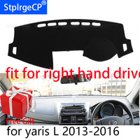Toyota yarisl 용 자동차 대시 보드 커버 매트 2013 2014 2015 2016 오른쪽 핸들 대시 매트 패드 대시 매트 커버 대시 보드 액세서리