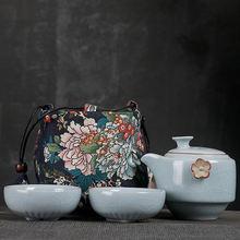 кружки Портативный чайный набор Японский керамический заварочный