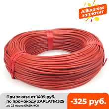 Heating-Cable Carbon-Fiber MINCO Floor Heat-10-To-100-Meters 33ohm/m Warm 12K