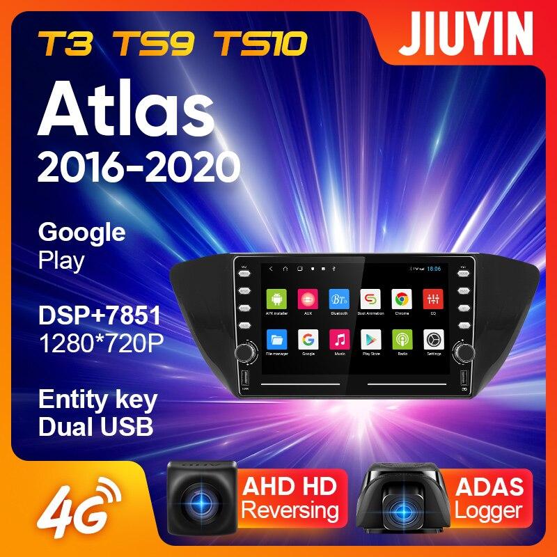 JIUYIN для Geely Atlas NL-3 2016 - 2020 Автомобильный мультимедийный видео плеер навигация GPS Android 10 No 2din 2 din dvd