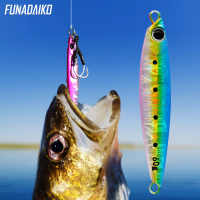 FUNADAIKO Shore cast slow jigging lure seafishing casting jig artificial glow luminous bait 30g 40g 60g boatfishing jig lures