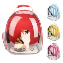 7 цветов дышащая маленькая переносная сумка для домашних животных портативный рюкзак для путешествий на открытом воздухе капсула для собак кошек прозрачная переносная клетка