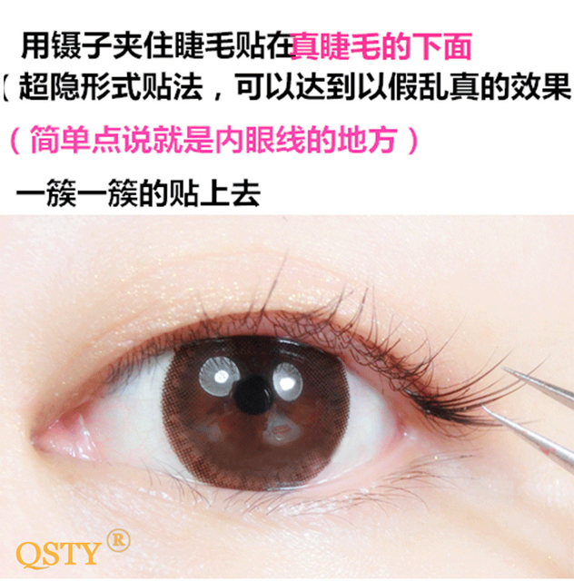 60pcs Professional Black Man-made Makeup Individual Cluster Eye Lashes Grafting Fake False Eyelashes Chic Design 2